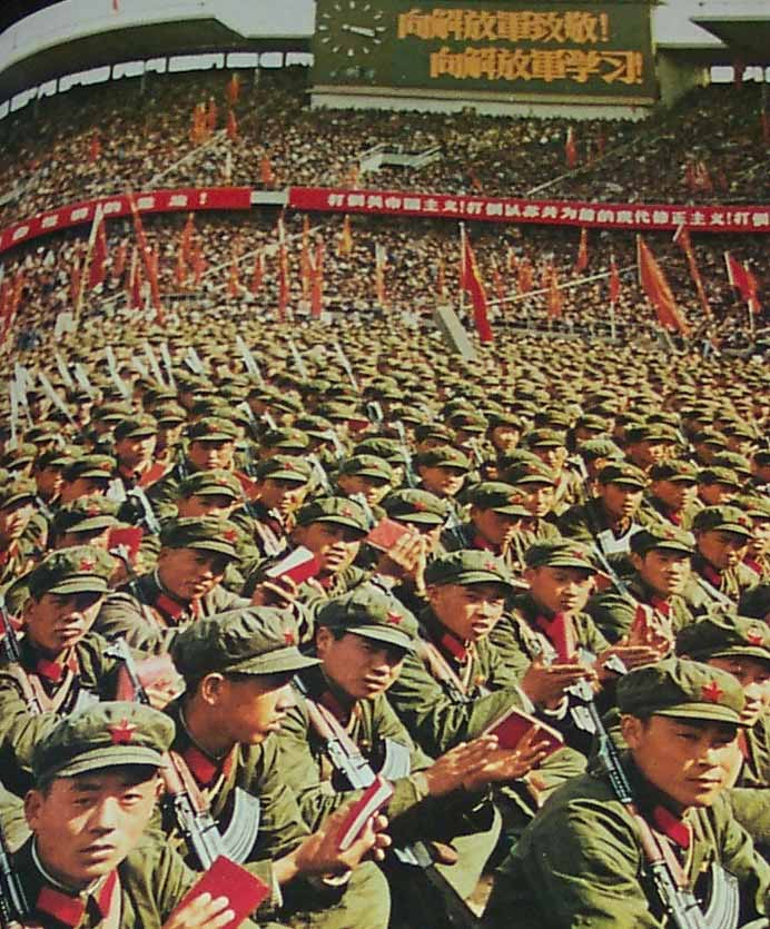 Red Guards (China)